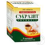 Sukrazit Sugar Substitute 300 tablets