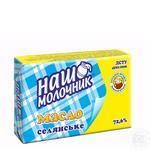 Масло Наш молочник крестьянское сладкосливочное 72.6% 200г