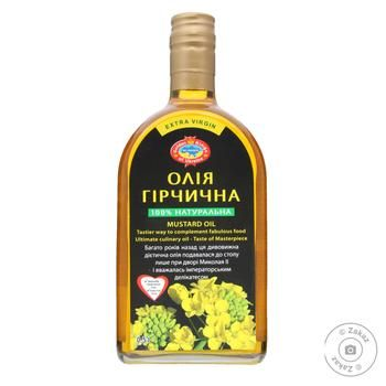 Oil Golden kings of ukraine mustard unrefined 500ml glass bottle - buy, prices for Novus - image 1
