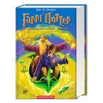 Книга Дж. К. Ролинг Гарри Поттер и принц-полукровка