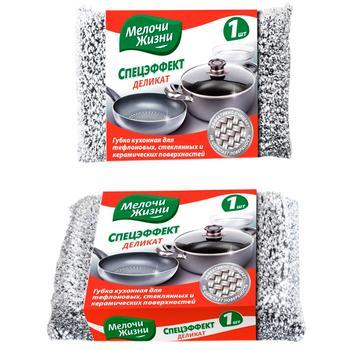 Melochi Zhizni Kitchen sponge Special effect Delicate 1pcs - buy, prices for CityMarket - photo 3