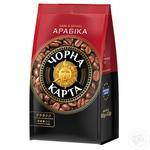 Кофе Чорна Карта Арабика в зернах 100г