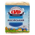 Сыр плавленый Белоцерковский Российский 45% 90г