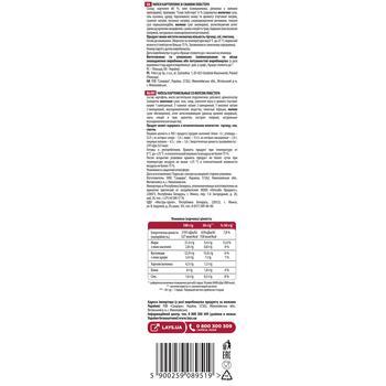 Чипсы Lay's картофельные со вкусом лобстера рифленые 133г - купить, цены на ЕКО Маркет - фото 2