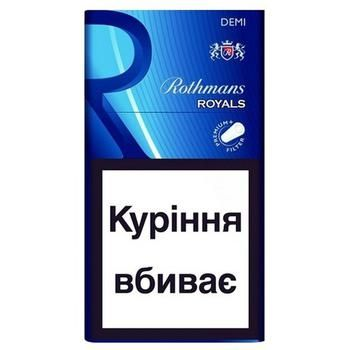 Цигарки Rothmans Royals Demi Blue Exclusive cigarettes - buy, prices for CityMarket - photo 1