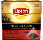 Чай чорний Lipton Мild Сeylon 20 пакетиків