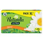 Прокладки гигиенические Naturella Ultra Normal 20шт