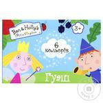 Ben & Holly's Little Kingdom Gouache Paint 6 Colors