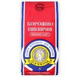 Bogumyla Wheat Flour 2kg