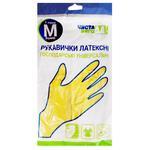Chista VygoDA! Rubber Household M Gloves