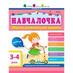 Книга Обучалочка 3-4 года