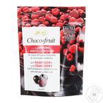 Dragee Zaini raspberry in chocolate 125g