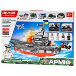 Iblock Toy Construction Military Equipment 458 details