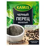 Перец черный Kamis молотый 20г