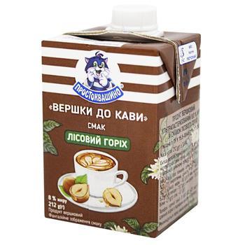 Сливки Простоквашино Лесной орех 8% 212г - купить, цены на ЕКО Маркет - фото 1