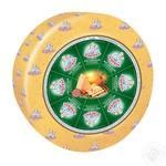 Сыр Добряна Охотничий со специями твёрдый 50%