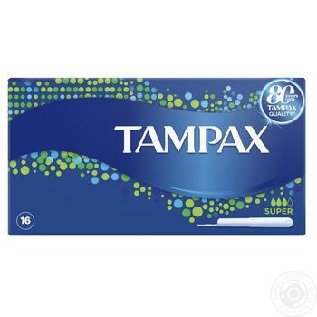 Тампоны Tampax Super 16шт - купить, цены на Метро - фото 1