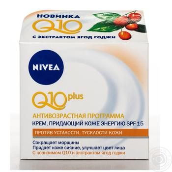 Cream Nivea Q10 plus of wrinkles 50ml - buy, prices for Novus - image 5