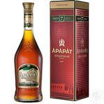 Cognac Ararat 42% 7yrs 700ml in a box Armenia