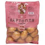 Картопля Матуся Потуся Відбірна 2,5кг