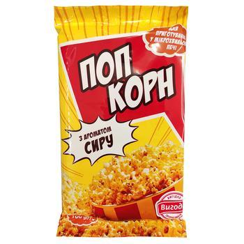 Попкорн Выгода со вкусом сыра 100г