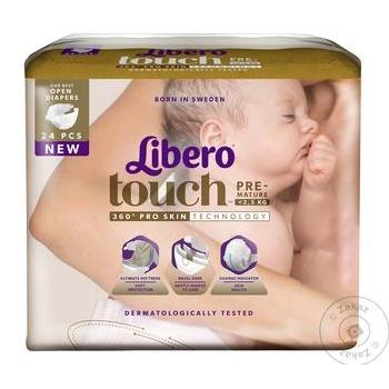 Подгузники Libero Touch Prema до 2,5кг 24шт