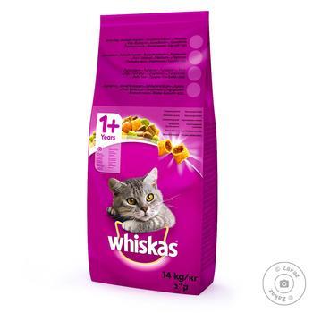 Корм Whiskas с говядиной для кошек 14кг - купить, цены на Novus - фото 3
