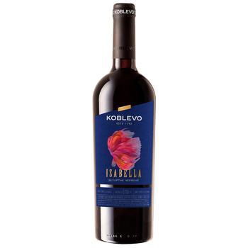 Вино Коблево Изабелла красное крепленое десертное 16% 0,75л