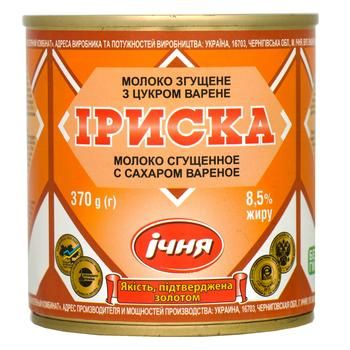 Ichnya Iriska Boiled Evaporated Milk