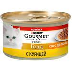 Gourmet with chicken in sauce cat food 85g