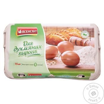 Yasensvit  Dlya Dyhmyanyh Pyrogiv C1 Chicken Eggs 15pcs - buy, prices for Auchan - image 1