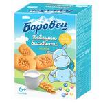 Печенье Боровец детское с молоком 100г