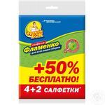 Салфетки Фрекен Бок Фламенко универсальные для всех видов уборки 32-38см 5шт