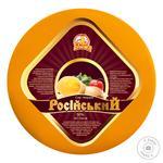 Сыр Великий Бурлук российский весовой 50%