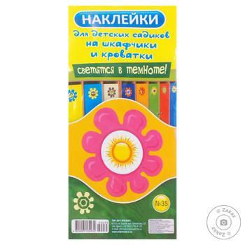 Sticker Art-present 4pcs - buy, prices for Furshet - image 1