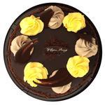 Mariam Chocolate-lemon Cake 700g