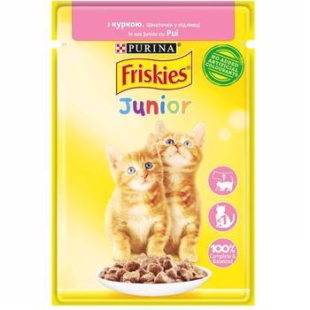 Корм для кошенят Friskies Junior з куркою шматочки у підливці 85г