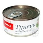 Marka Promo Chopped Tuna in Oil 185g