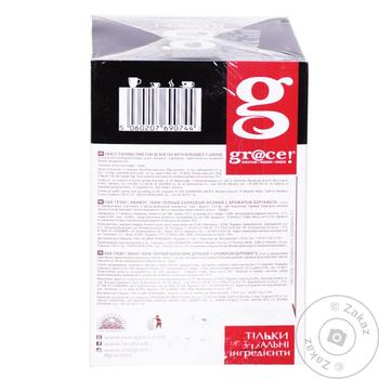 Grace! Evening Time Black Tea with the aroma of bergamot in teabags 25pcs*2g - buy, prices for Tavria V - image 2