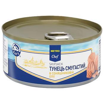 Metro Chef Tuna Pieces In Sunflower Oil 160g