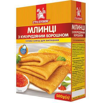 Смесь для выпечки Сто Пудов Кукурузные блины 500г - купить, цены на Ашан - фото 1