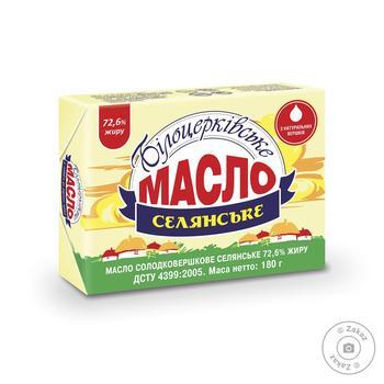 Масло Білоцерківське Селянське солодковершкове 72,6% 200г - купити, ціни на Восторг - фото 1