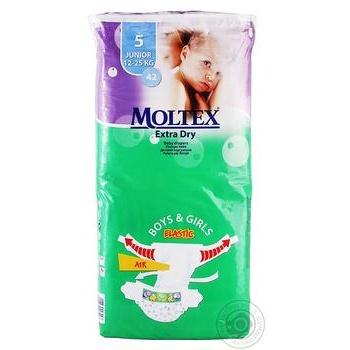 Підгузники дитячі Moltex Junior 12-24кг 42шт - купити, ціни на Novus - фото 1