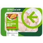 Epikur Broiler Chicken Two Phalangeal Wing without Antibiotic Large Tray