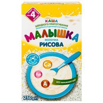 Каша молочна Малиш рисова швидкого приготування для дітей з 4 місяців 250г - купити, ціни на Ашан - фото 1