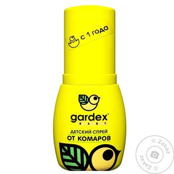 Спрей Gardex Baby от комаров 50мл - купить, цены на Ашан - фото 1