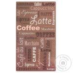 Дошка Coffee для нарізки 2шт