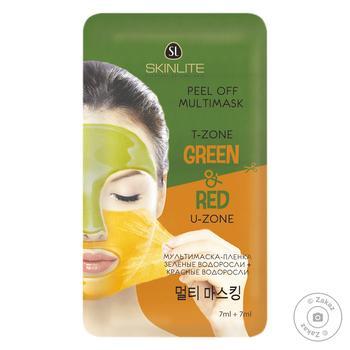 Маска-пленка для лица Skinlite Красные+зелёные водоросли 2x7мл