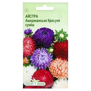 Семена Елітсортнасіння Астра Американская Красавица смесь 0,2г