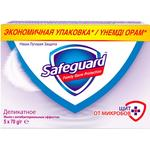 Мыло Safeguard Деликатное 75г 5шт